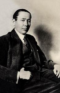 Carti Nicolae Titulescu